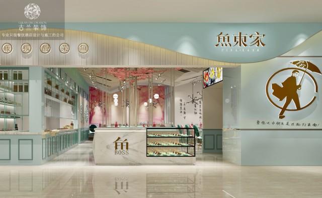 连锁餐厅装修 连锁餐厅设计-成都专业餐厅装修公司