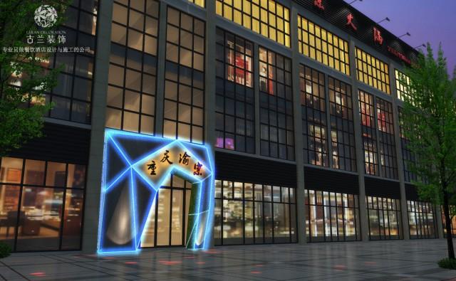 项目名称:重庆渝忠火锅店(乐山店) 项目地址:四川省乐山市新华路 餐饮 酒店 设计与施工就找成都古兰装饰