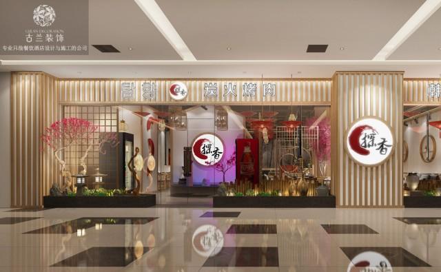 项目名称:探香炭火烤肉店 项目地址:成都市武侯区锦城大道680号奥克斯广场F4