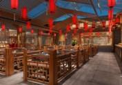 安康可以承接宴会的一根粉牛杂火锅店