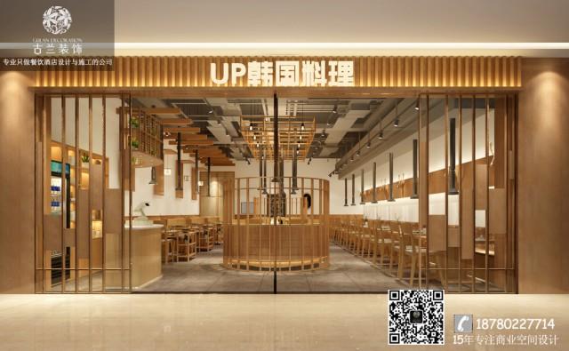 UP韩国烤肉主题餐厅位于乐山万达是客户眉山万达的分店,客户是韩国本地人,韩国人对餐饮的理解主要是在于提供优质的菜品和服务。对装修的要求不是很高,在控制投资成本的同时。提供一根干净,明亮,舒适的用餐环境就可以了。所以在装饰风格上建议使用了大量的木作颜色和留白处理。