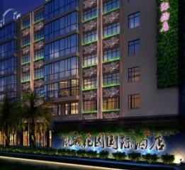 昆明精品酒店设计-昆明航城国际花园