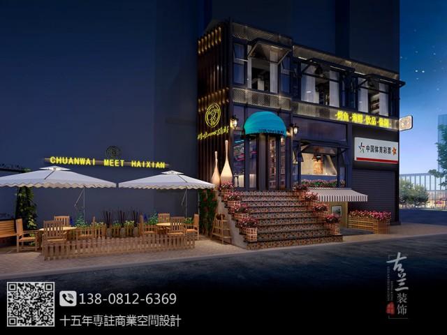 成都专业海鲜餐厅装修设计公司|大连川味源海鲜餐厅装修设计图,专注于成都海鲜餐厅装修,成都海鲜餐厅设计,成都海鲜餐厅设计公司.