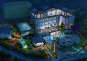 柳州五星级酒店设计公司|花田里精品