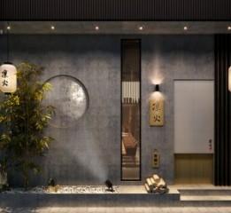 成都主题酒店设计-凛火日式料理店