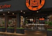 成都咖啡厅设计-Orange Coffee橙子咖
