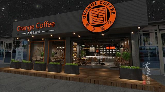 成都咖啡厅设计。Tel:13882292845。项目名称:成都Orange Coffee橙子咖啡厅 项目地址:成都市武侯区棕树南街8号附3-4