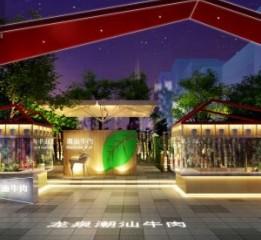 成都花园餐厅设计-龙泉潮汕牛肉