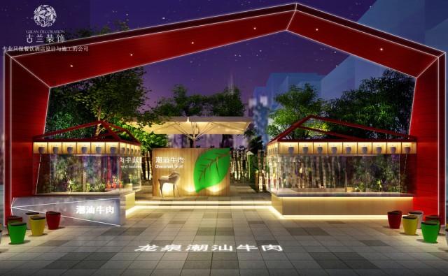 项目名称:龙泉潮汕牛肉 项目地址:成华区万科路19号1栋2层附79-80号
