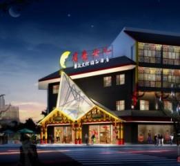 2019年成都最专业酒店设计公司-古兰