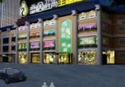 郑州主题酒店设计-郑州专业酒店设计