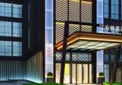 东莞五星级酒店设计公司|江安栖嘉酒