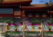 成都花园餐厅设计-成都顽食餐厅