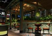 成都花园餐厅设计-成都金丰翔精品湘