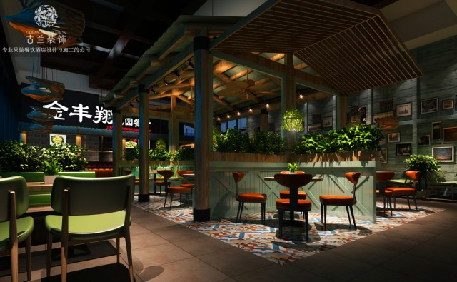 项目名称:成都金丰翔精品湘菜花园餐厅 项目地址:成都市华丰路180号华侨城商业中心1期 餐饮|酒店|设计与施工就找成都古兰装饰-17311404808