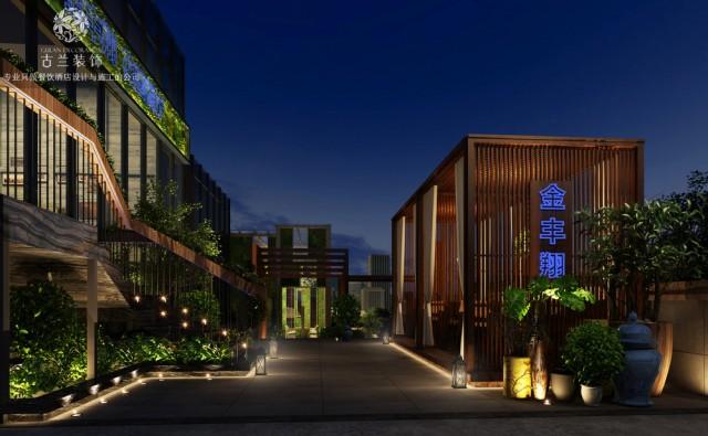 设计说明:本案打造的宗旨是:笼罩在绿色的环境里面,就像到朋友家花园里用餐一样放松的环境,创造了结合花园怀旧与小资的气氛。花园内一间布满盆栽的木棚,琳琅满目的绿植或悬挂或搁在地上或置放在桌面上,一丛丛,一株株的长在哪儿,搭配着雅致的再生木材家具,得到一个舒适的休憩就餐空间。