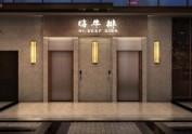 成都西餐厅设计-嗨牛排火锅店(吉泰店