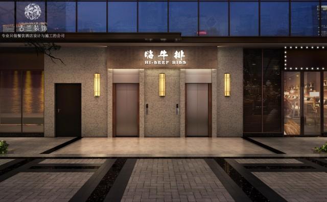 项目名称:嗨牛排火锅店(吉泰店) 项目地址:成都市益州大道中段1999号银泰城17栋2楼邻吉泰路