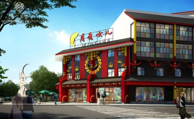 项目名称:月亮女儿彝文化精品酒店  项目地址:西昌市建昌东路凉山民族文化创意产业园23栋