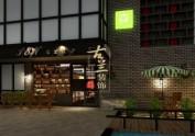 宜昌酒吧设计公司哪家好-98n-clup酒