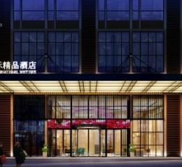 2019年酒店投资趋势|成都酒店设计公
