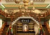 [揭阳主题餐厅设计公司]高丽轩它真的