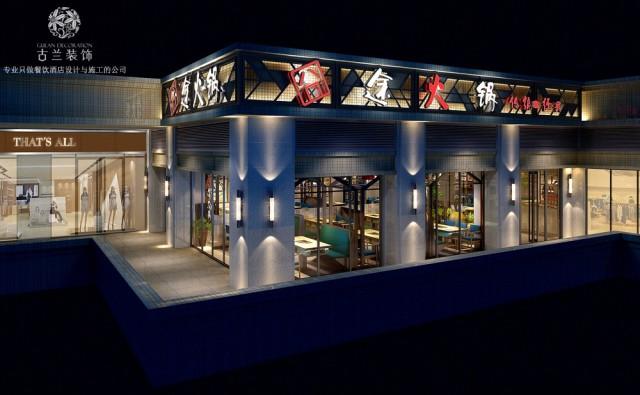 成都火锅店设计。项目名称:合能锦城囧途火锅店 项目地址:成都市合能锦城商场2楼