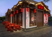 兰州火锅店设计-柒桌老火锅店设计项