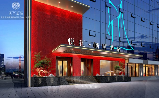 项目名称:西安悦廷栖居酒店,  项目地址:西安新城区新城广场西一路77号