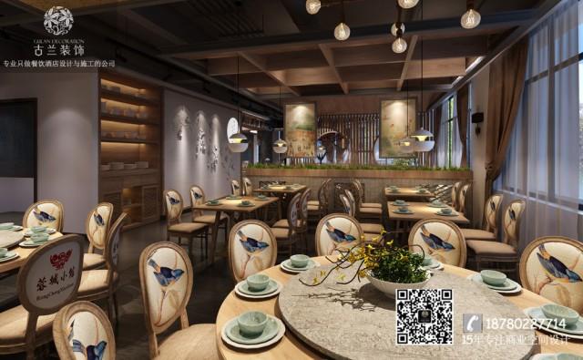 杭州餐厅设计公司在蓉城小馆的空间中,保有空间的通透性,又不失层次感而显得平庸,以此来迅速吸引顾客目光。原木流线型隔断的运用,使其室内更富有冲击感,增加了视觉吸引力。