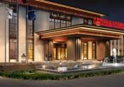 安阳酒店设计装修-松潘九黄湾国际温