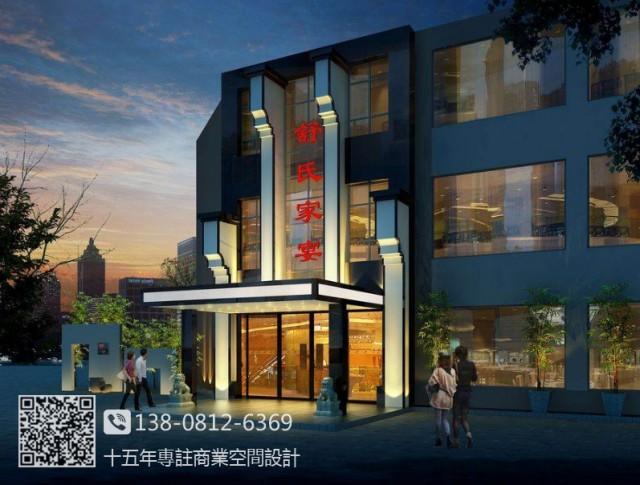 成都中餐厅装修公司|舒氏家宴中餐厅设计图,专注于成都中餐厅装修,成都中餐厅设计,成都中餐厅施工公司.