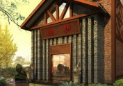 成都华阳河鲜酒楼装修设计|南湖渔卢