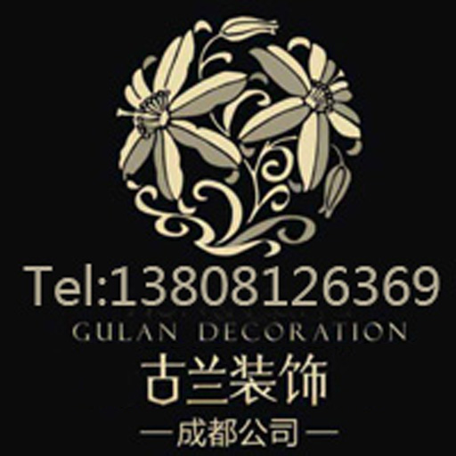 汉中酒店设计公司的头像