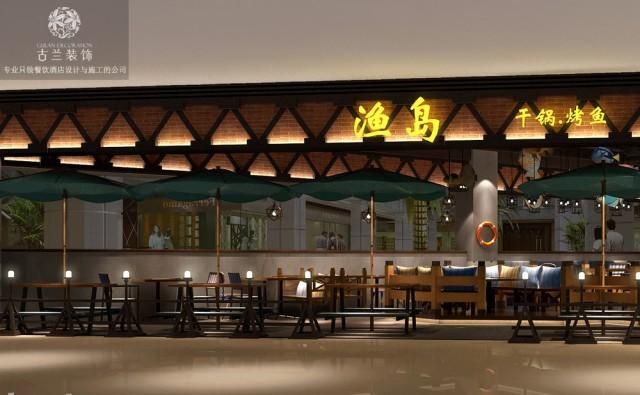 济南餐厅设计公司-渔岛烤鱼餐厅-枣庄专业主题餐厅装修案例 项目地址:成都市天府大道北段8号苏宁广场