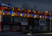 【遇尚艺术主题酒店】上海酒店设计|