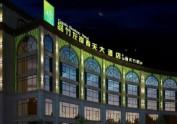 南京酒店设计公司-长宁品竹左岸春天