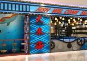 成都海鲜餐厅设计-大东海自助海鲜牛