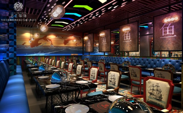 崇州海鲜餐厅设计公司