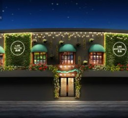 云南西餐厅设计-曲靖香樟树下西餐厅