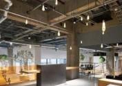 南京办公室设计装修灯光的应用技巧