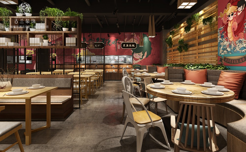 成都主题餐厅设计