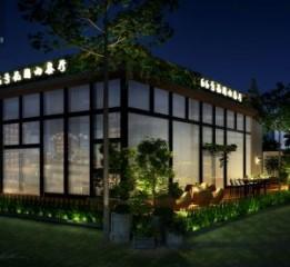 成都花园餐厅设计-邛崃66号花园餐厅