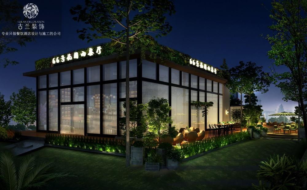 项目名称:邛崃66号花园餐厅 项目地址:成都市邛崃市凤凰大道黄坝大桥西邛崃十方国际