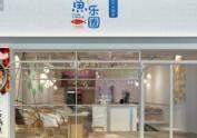 【鱼乐圈蒸汽石锅鱼餐厅】昆明特色餐
