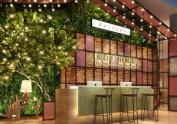 成都花园餐厅设计-银石广场花园餐厅