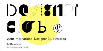 2019 IDC Awards 国际设计师俱乐部奖征集公告