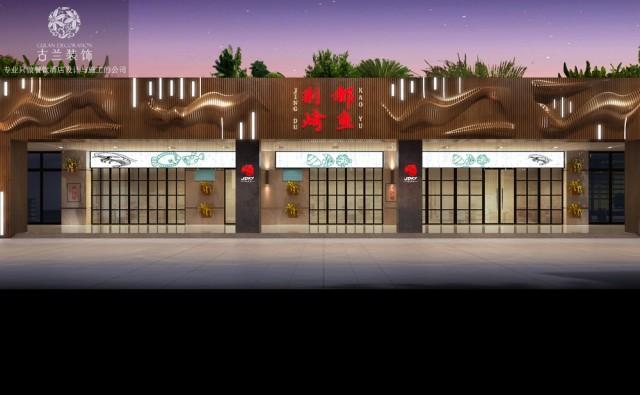 """烤鱼店为彭州市的一家老品牌,是甲方品牌旗下塑造的精品店。烤鱼店设计利用新型的表达方式:色系表达和线条表达。整个空间退却了很多餐厅的浮华繁琐的装饰和花花草草的装扮。利用甲方的经营理念""""食物就在于专研它的味道""""我们的空间打造亦是如此:让环境专注作为食物的陪衬。但又觉得缺它不可。整个空间利用蓝色、灰色系的渐变和来回切换。借用几何线条的横向竖向表现。让空间在极简之余又不失单调。敬请关注成都餐厅设计装修公司,我们会每日更新优质餐饮介绍,了解更多石家庄餐厅设计、衡水火锅店设计、邯郸主题餐厅设计、廊坊花园餐厅设计、沧州自助餐厅设计等及其他原创案例"""