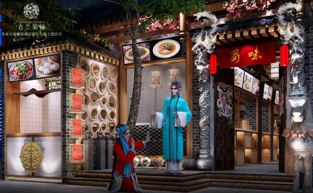 成都特色中餐厅设计,成都餐厅装修,成都特色文化中餐厅设计