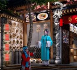 雅安专业特色餐厅设计-传统川剧变脸
